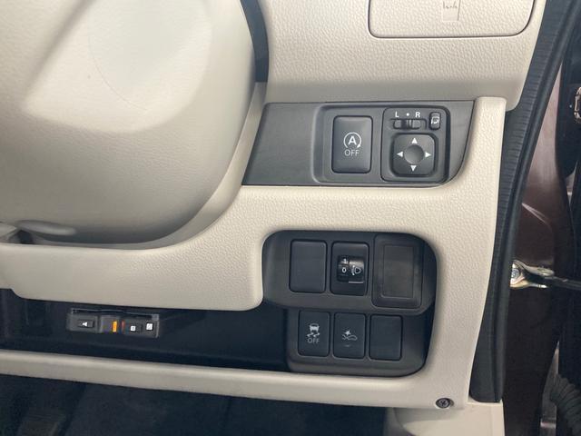 X ナビ フルセグ Bluetooth アラウンドビューモニター 衝突被害軽減装置 アイドリングストップ ETC プッシュスタート スマートキー 電動ミラー 取説 保証書(8枚目)