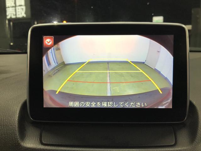 XD ツーリング ナビ バックカメラ LEDライト スマートシティブレーキ ブラインドスポットモニタ ドライビングディスプレイ ハーフレザーシート レーダークルーズコントロール 純正アルミ スマートキー ETC(3枚目)