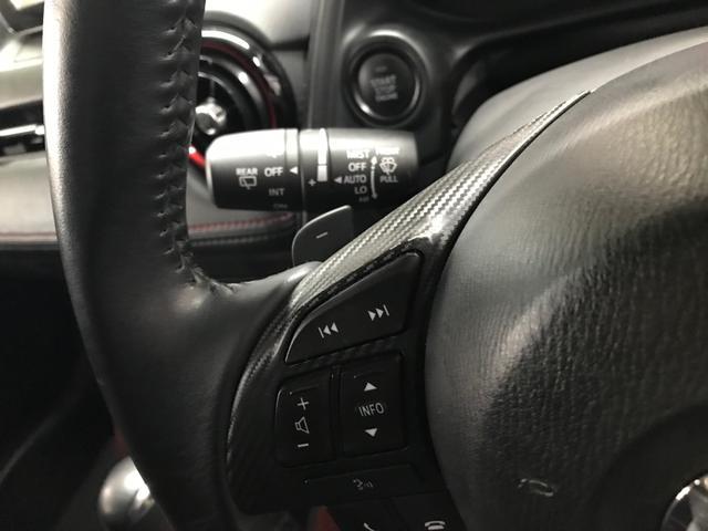 XD ツーリング ナビ バックカメラ LEDライト スマートシティブレーキ ブラインドスポットモニタ ドライビングディスプレイ ハーフレザーシート レーダークルーズコントロール 純正アルミ スマートキー ETC(8枚目)