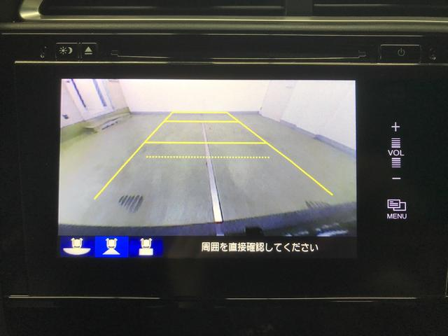 ハイブリッドZ ナビ フルセグ バックカメラ あんしんパッケージ ルーフレール LEDヘッドライト ETC シートヒーター 純正アルミホイール スマートキー2個 クルーズコントロール カーテンエアバッグ ハーフレザー(3枚目)