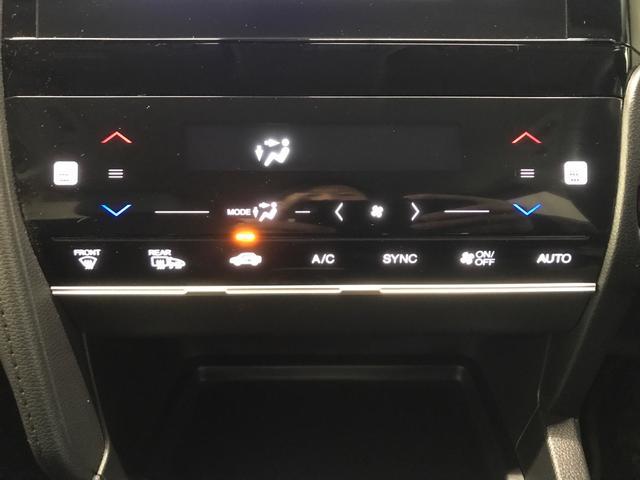 ハイブリッドZ ナビ フルセグ バックカメラ あんしんパッケージ ルーフレール LEDヘッドライト ETC シートヒーター 純正アルミホイール スマートキー2個 クルーズコントロール カーテンエアバッグ ハーフレザー(6枚目)