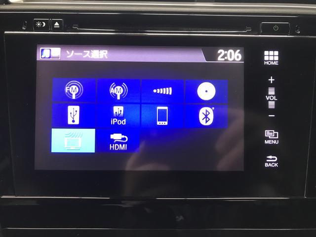 ハイブリッドZ ナビ フルセグ バックカメラ あんしんパッケージ ルーフレール LEDヘッドライト ETC シートヒーター 純正アルミホイール スマートキー2個 クルーズコントロール カーテンエアバッグ ハーフレザー(10枚目)