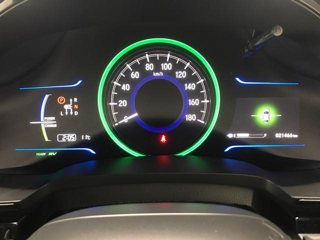 ハイブリッドZ ナビ フルセグ バックカメラ あんしんパッケージ ルーフレール LEDヘッドライト ETC シートヒーター 純正アルミホイール スマートキー2個 クルーズコントロール カーテンエアバッグ ハーフレザー(24枚目)