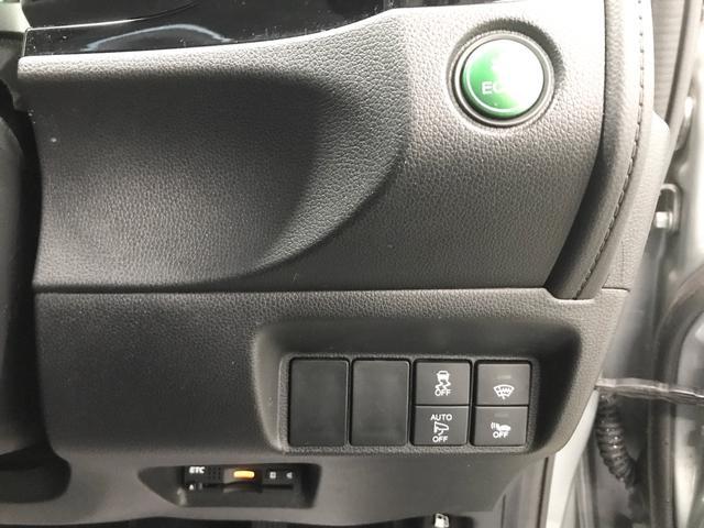 ハイブリッドZ ナビ フルセグ バックカメラ あんしんパッケージ ルーフレール LEDヘッドライト ETC シートヒーター 純正アルミホイール スマートキー2個 クルーズコントロール カーテンエアバッグ ハーフレザー(27枚目)