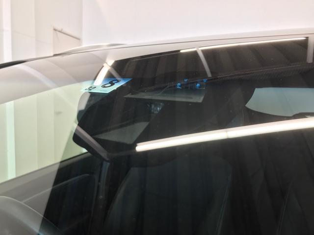 ハイブリッドZ ナビ フルセグ バックカメラ あんしんパッケージ ルーフレール LEDヘッドライト ETC シートヒーター 純正アルミホイール スマートキー2個 クルーズコントロール カーテンエアバッグ ハーフレザー(30枚目)