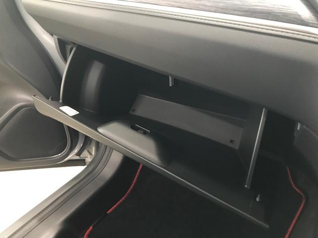 ハイブリッドZ ナビ フルセグ バックカメラ あんしんパッケージ ルーフレール LEDヘッドライト ETC シートヒーター 純正アルミホイール スマートキー2個 クルーズコントロール カーテンエアバッグ ハーフレザー(33枚目)