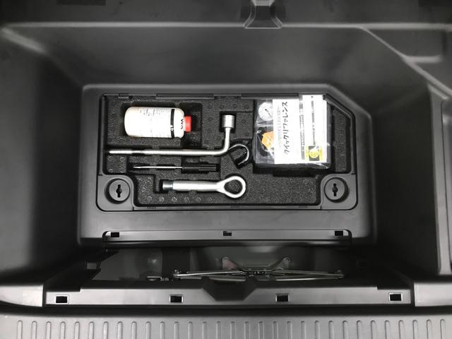 ハイブリッドZ ナビ フルセグ バックカメラ あんしんパッケージ ルーフレール LEDヘッドライト ETC シートヒーター 純正アルミホイール スマートキー2個 クルーズコントロール カーテンエアバッグ ハーフレザー(47枚目)