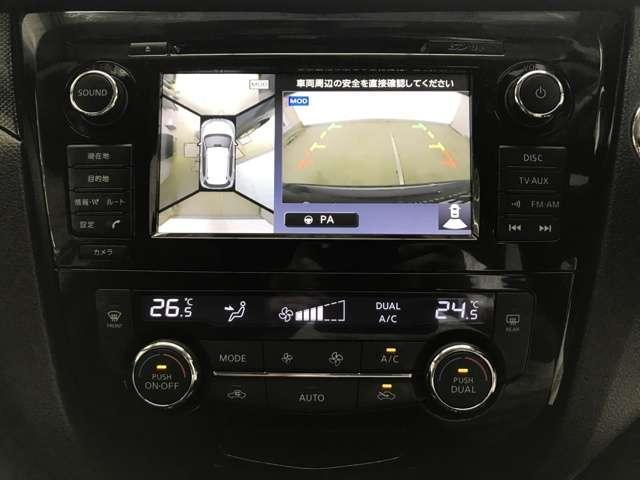 20X ハイブリッド エマージェンシーブレーキP 4WD 衝突被害軽減ブレーキ ナビ フルセグ Bluetooth アラウンドモニター パークアシスト クルーズコントロール パワーテールゲート ルーフレール LEDヘットライトト ETC スマートキー(3枚目)