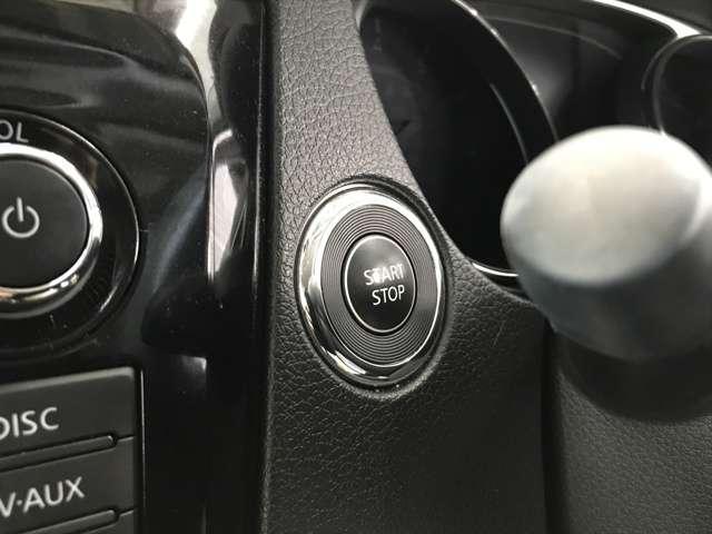 20X ハイブリッド エマージェンシーブレーキP 4WD 衝突被害軽減ブレーキ ナビ フルセグ Bluetooth アラウンドモニター パークアシスト クルーズコントロール パワーテールゲート ルーフレール LEDヘットライトト ETC スマートキー(8枚目)