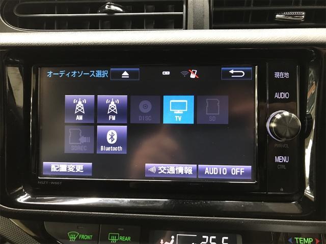 Sスタイルブラック プリクラッシュ レーンディパーチャーアラート 純正ナビ Bカメラ Bluetooth フルセグ CD ETC オートハイビーム オートライト スマートキープッシュスタート 純正キャップ鉄AW15インチ(22枚目)