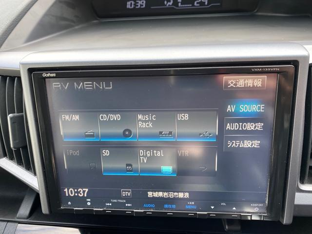 Z スパーダZ 両側電動スライド 純正9インチナビ DVD フルセグ 電動ミラー パワーウィンドウ 純正アルミ 2020年式夏タイヤ 車検R4/6 バックカメラ アイドリングストップ フォグライト 実走行(31枚目)