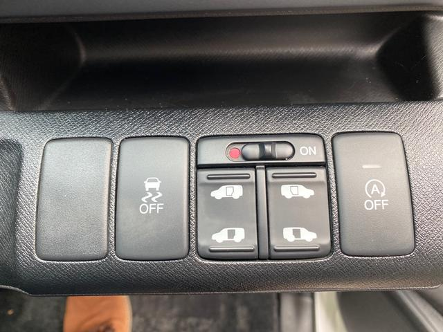Z スパーダZ 両側電動スライド 純正9インチナビ DVD フルセグ 電動ミラー パワーウィンドウ 純正アルミ 2020年式夏タイヤ 車検R4/6 バックカメラ アイドリングストップ フォグライト 実走行(37枚目)