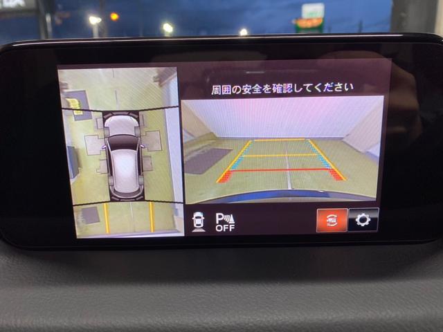 XD プロアクティブ 4WD アクティブセンス ACC 純正ナビ 全周囲カメラ フルセグ Bluetooth USB クリアランスソナー LED 電動リアゲート ドラレコ 純正アルミ夏タイヤ装着 スペアキー 電動格納ミラー(4枚目)