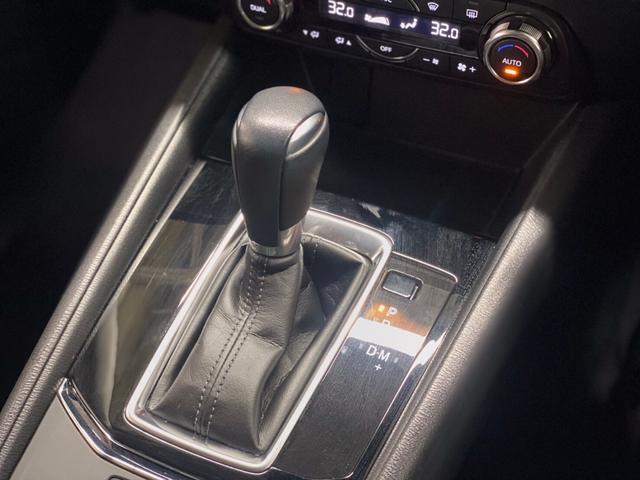 XD プロアクティブ 4WD アクティブセンス ACC 純正ナビ 全周囲カメラ フルセグ Bluetooth USB クリアランスソナー LED 電動リアゲート ドラレコ 純正アルミ夏タイヤ装着 スペアキー 電動格納ミラー(7枚目)