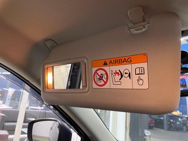 XD プロアクティブ 4WD アクティブセンス ACC 純正ナビ 全周囲カメラ フルセグ Bluetooth USB クリアランスソナー LED 電動リアゲート ドラレコ 純正アルミ夏タイヤ装着 スペアキー 電動格納ミラー(25枚目)