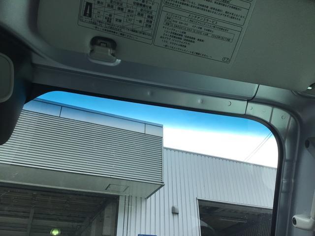 「ダイハツ」「ハイゼットトラック」「トラック」「岩手県」の中古車24