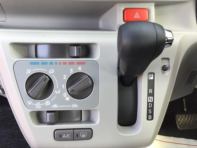 このほかにも当社の他店舗(岩手県内)からもお探しします。ほしいお車がございましたらお気軽にご相談ください。