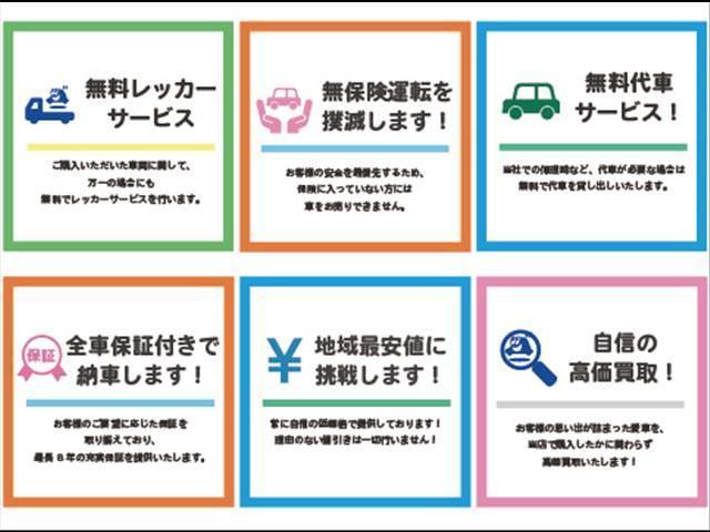 こんにちは!阿部勝自動車です。アベカツから車選びをスタートし永いお付き合いをしませんか。ご来店心よりお待ちしております☆