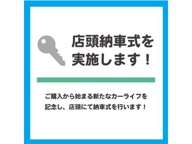 安心の5年保証☆★アフターフォローも誠意をもって対応させていただきます!!