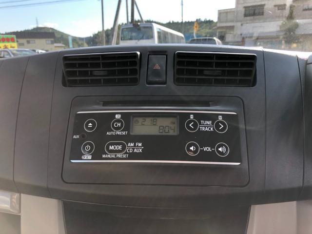 L SA CVT 横滑り防止装置 ecoIDLE 純正CDオーディオ 社外アルミホイール キーレス アイドリングストップ(30枚目)