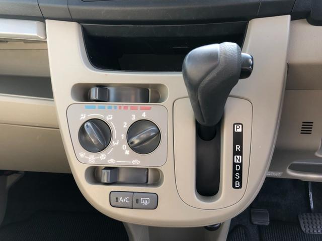 L SA CVT 横滑り防止装置 ecoIDLE 純正CDオーディオ 社外アルミホイール キーレス アイドリングストップ(31枚目)