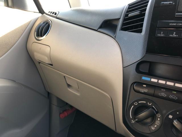 L 4WD 純正CDオーディオ シートヒーター 社外アルミホイール 両側スライドドア スマートキー(34枚目)