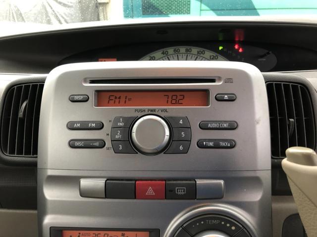 X 4WD オートエアコン 純正CDオーディオ スマートキー 片側スライドドア(29枚目)