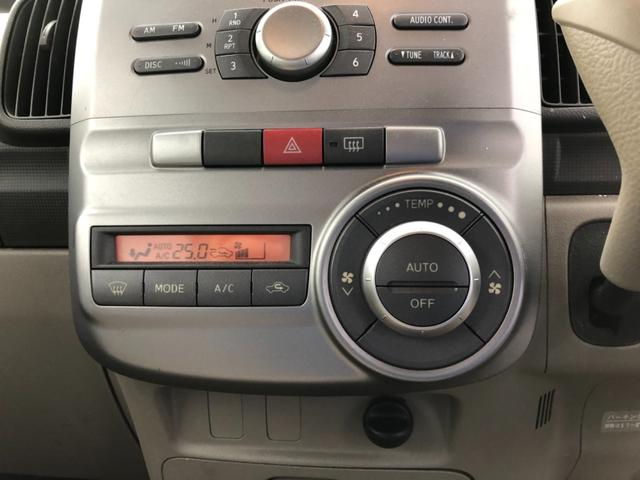 X 4WD オートエアコン 純正CDオーディオ スマートキー 片側スライドドア(30枚目)