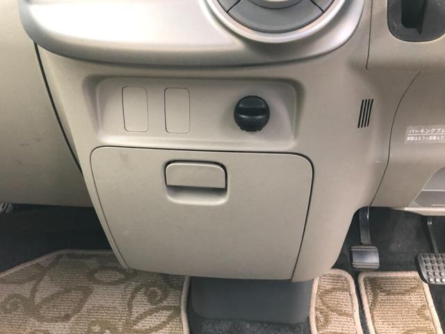 X 4WD オートエアコン 純正CDオーディオ スマートキー 片側スライドドア(31枚目)