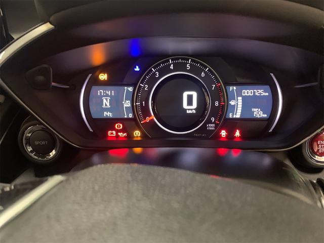 コンセプトエディション 限定660台 専用センターディスプレイ アクティブリアスポイラー スマートキー シティブレーキアクティブシステム クルーズコントロール パドルシフト LEDヘッドランプ 純正アルミホイール(17枚目)