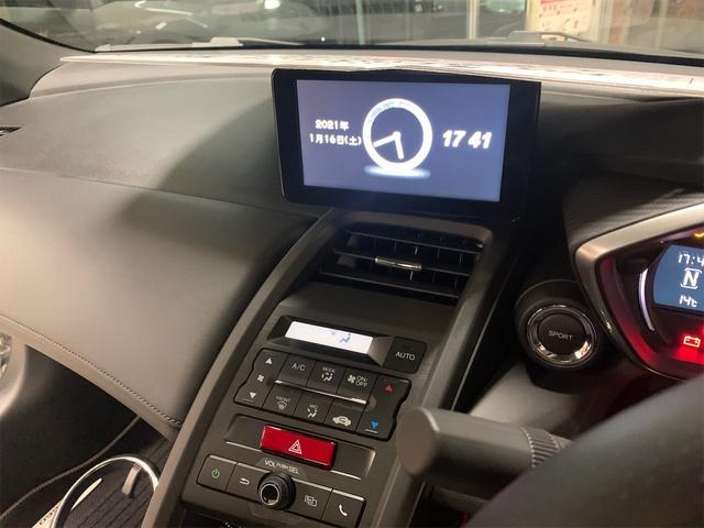 コンセプトエディション 限定660台 専用センターディスプレイ アクティブリアスポイラー スマートキー シティブレーキアクティブシステム クルーズコントロール パドルシフト LEDヘッドランプ 純正アルミホイール(18枚目)