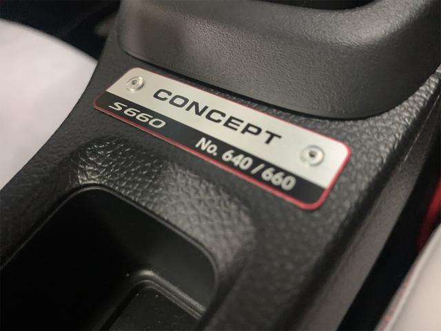 コンセプトエディション 限定660台 専用センターディスプレイ アクティブリアスポイラー スマートキー シティブレーキアクティブシステム クルーズコントロール パドルシフト LEDヘッドランプ 純正アルミホイール(21枚目)