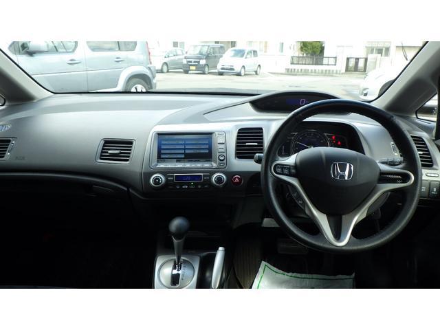 MX オートマ車 HDDナビ ワンセグ CD/DVD再生 バックカメラ ETC HIDライト 15インチ純正アルミホイール キーレスエントリー 電動格納ミラー(14枚目)