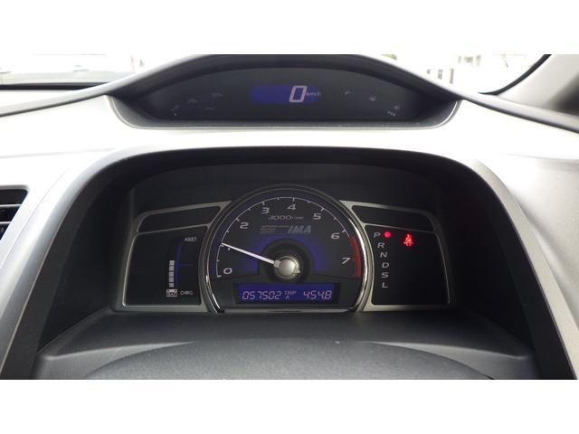 MX オートマ車 HDDナビ ワンセグ CD/DVD再生 バックカメラ ETC HIDライト 15インチ純正アルミホイール キーレスエントリー 電動格納ミラー(22枚目)