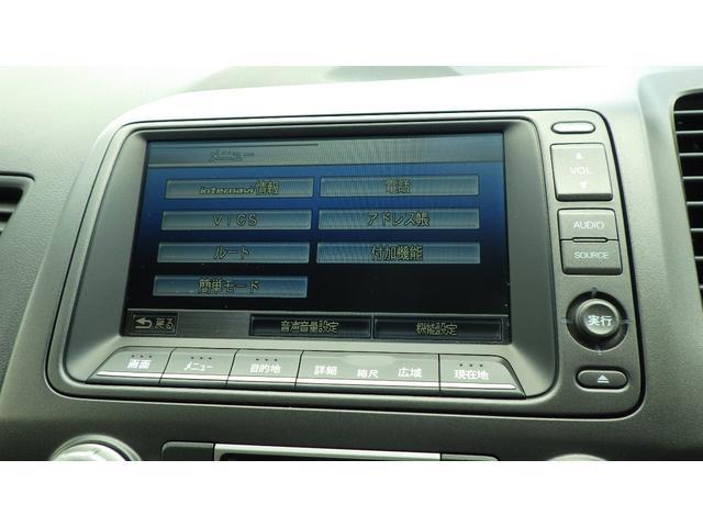 MX オートマ車 HDDナビ ワンセグ CD/DVD再生 バックカメラ ETC HIDライト 15インチ純正アルミホイール キーレスエントリー 電動格納ミラー(23枚目)