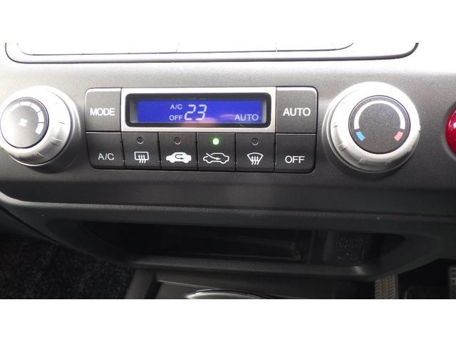 MX オートマ車 HDDナビ ワンセグ CD/DVD再生 バックカメラ ETC HIDライト 15インチ純正アルミホイール キーレスエントリー 電動格納ミラー(24枚目)