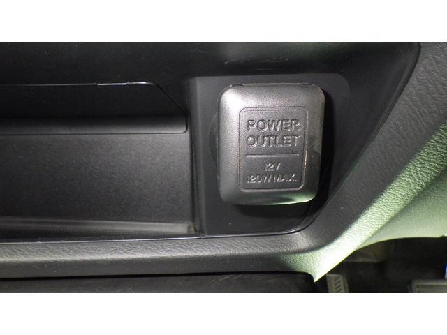 MX オートマ車 HDDナビ ワンセグ CD/DVD再生 バックカメラ ETC HIDライト 15インチ純正アルミホイール キーレスエントリー 電動格納ミラー(25枚目)