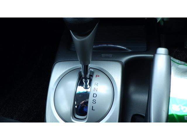 MX オートマ車 HDDナビ ワンセグ CD/DVD再生 バックカメラ ETC HIDライト 15インチ純正アルミホイール キーレスエントリー 電動格納ミラー(26枚目)