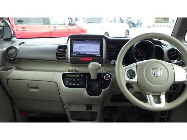 G・Lパッケージ 4WD メモリーナビ フルセグ CD/DVD再生 Bluetooth接続 バックカメラ ETC 両側電動スライドドア 14インチ社外アルミホイール HIDヘッドライト スマートキー(16枚目)