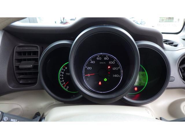 G・Lパッケージ 4WD メモリーナビ フルセグ CD/DVD再生 Bluetooth接続 バックカメラ ETC 両側電動スライドドア 14インチ社外アルミホイール HIDヘッドライト スマートキー(18枚目)