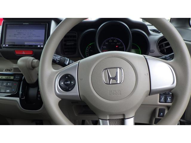 G・Lパッケージ 4WD メモリーナビ フルセグ CD/DVD再生 Bluetooth接続 バックカメラ ETC 両側電動スライドドア 14インチ社外アルミホイール HIDヘッドライト スマートキー(19枚目)