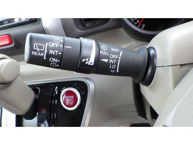 G・Lパッケージ 4WD メモリーナビ フルセグ CD/DVD再生 Bluetooth接続 バックカメラ ETC 両側電動スライドドア 14インチ社外アルミホイール HIDヘッドライト スマートキー(21枚目)