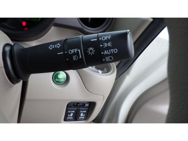 G・Lパッケージ 4WD メモリーナビ フルセグ CD/DVD再生 Bluetooth接続 バックカメラ ETC 両側電動スライドドア 14インチ社外アルミホイール HIDヘッドライト スマートキー(22枚目)