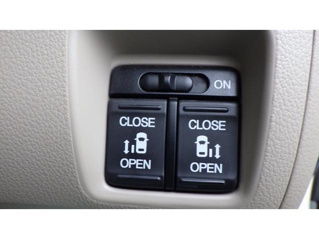 G・Lパッケージ 4WD メモリーナビ フルセグ CD/DVD再生 Bluetooth接続 バックカメラ ETC 両側電動スライドドア 14インチ社外アルミホイール HIDヘッドライト スマートキー(23枚目)