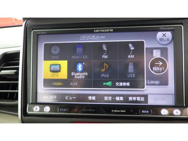 G・Lパッケージ 4WD メモリーナビ フルセグ CD/DVD再生 Bluetooth接続 バックカメラ ETC 両側電動スライドドア 14インチ社外アルミホイール HIDヘッドライト スマートキー(25枚目)