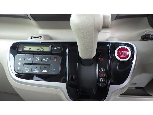 G・Lパッケージ 4WD メモリーナビ フルセグ CD/DVD再生 Bluetooth接続 バックカメラ ETC 両側電動スライドドア 14インチ社外アルミホイール HIDヘッドライト スマートキー(26枚目)