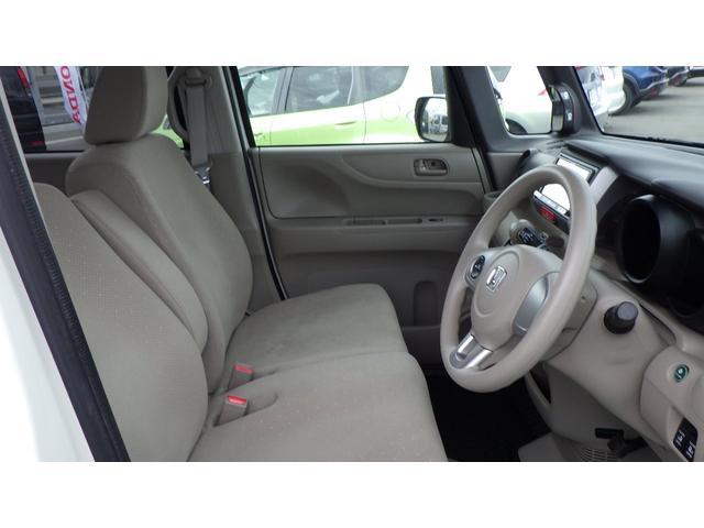 G・Lパッケージ 4WD メモリーナビ フルセグ CD/DVD再生 Bluetooth接続 バックカメラ ETC 両側電動スライドドア 14インチ社外アルミホイール HIDヘッドライト スマートキー(28枚目)