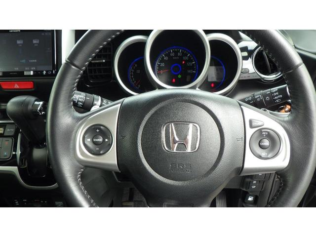 G・ターボLパッケージ 4WD ナビ フルセグ CD/DVD再生 バックカメラ クルーズコントロール 両側電動スライドドア HIDヘッドライト シートヒーター 15インチ純正アルミホイール ETC スマートキー(17枚目)