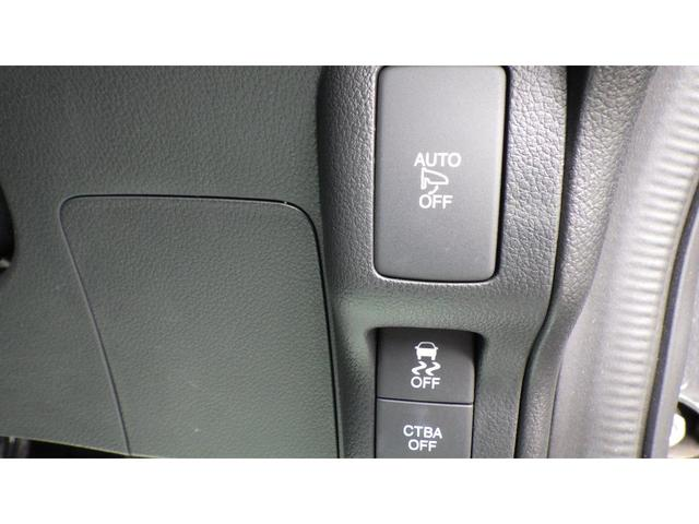 G・ターボLパッケージ 4WD ナビ フルセグ CD/DVD再生 バックカメラ クルーズコントロール 両側電動スライドドア HIDヘッドライト シートヒーター 15インチ純正アルミホイール ETC スマートキー(22枚目)