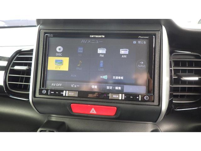 G・ターボLパッケージ 4WD ナビ フルセグ CD/DVD再生 バックカメラ クルーズコントロール 両側電動スライドドア HIDヘッドライト シートヒーター 15インチ純正アルミホイール ETC スマートキー(26枚目)